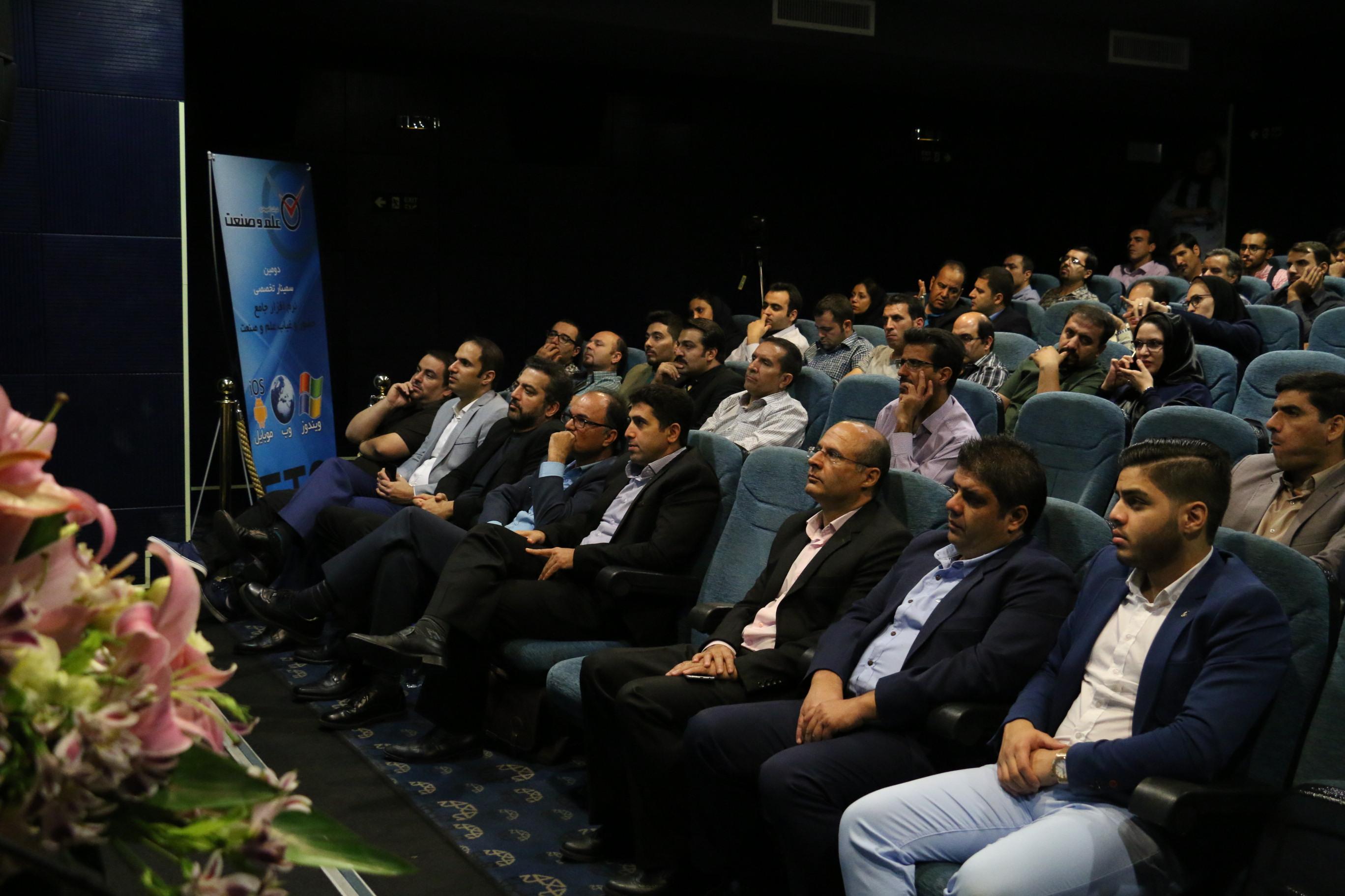 برگزاری دومین سمینار تخصصی نرم افزار جامع حضور و غیاب (ETS)